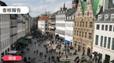 【錯誤】網傳「丹麥,挪威和日本,已經把疫情降級為普通流感」?