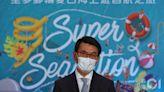 邱騰華三提仍討論內地通關 新加坡旅遊氣泡不改名
