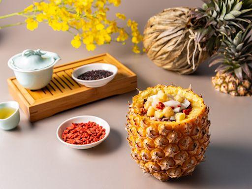【慶端午】西華飯店「鳳梨粽」搞創意 台北國賓「梅干黑豚」鹹香有味 | 蘋果新聞網 | 蘋果日報