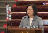 台美啟動BTA洽簽 台灣產業轉型將獲提升
