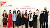 10間畫廊共展ART POWER 藝起打造產業願景