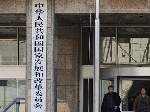 中國國家發改委:澳洲應承擔責任 停止干擾兩國經貿合作