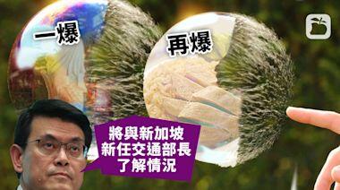 旅遊氣泡︱新加坡病例上升勢再叫停 邱騰華:很大機會不能如期5.26啟動   蘋果日報
