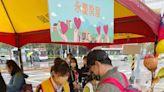 永慶房屋參與公益日 贊助園遊會與民眾同歡