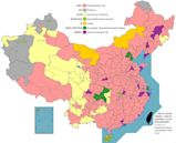 Prefectures of China