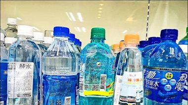 謠言終結站》喝「鹼性水」較健康? 醫批:酸鹼體質就是詐騙 - 樂活飲食 - 自由健康網