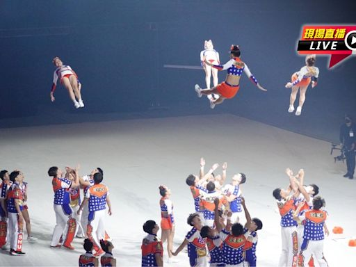 【直播】全運會盛大開幕! 奧運明星楊勇緯、郭婞淳上陣--上報