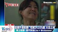 反轉! 「夫婦」12集超狗血 金喜愛吻上朴海俊