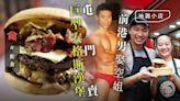 屯門美食漢堡包|前港男冠軍孖太太花15萬創業 $128巨型安格斯漢堡 夫妻月入三萬:賺得唔多但開心 | 蘋果日報