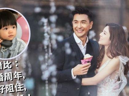 單文柔貼婚照賀結婚3周年 感激陳展鵬令生活更精彩