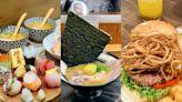 中山站「小日本」TOP 10美食!比臉大天婦羅拉麵、新開日式漢堡話題度飆高 - 玩咖Playing - 自由電子報
