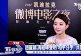 趙麗穎、馮紹峰宣布離婚!「聚少離多」3年短命婚破局
