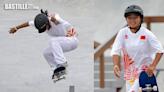 16歲曾文蕙從武術轉玩滑板 成中國首位奧運滑板少女 | 職趣事