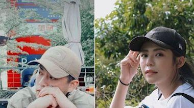 鐵證如山!《天之驕女》CP超進展 林萱瑜收生日禮告白Junior「我愛你」   蘋果新聞網   蘋果日報