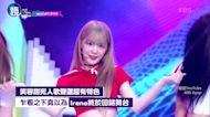 新人女團woo!ah!隊長激似Irene 網驚嘆「SM怎麼能錯放!」 鏡週刊 鏡娛樂即時