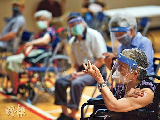 日贈疫苗高齡優先開打 台11長者接種AZ後死亡 - 20210617 - 中國