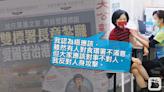 文革2.0︱葉劉稱批鬥劉利群影響政務官士氣 反對兩辦插手官員升遷 | 蘋果日報