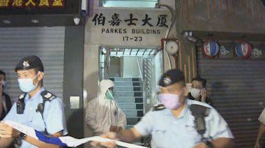 政府突擊圍封佐敦伯嘉士大廈強檢及撤離