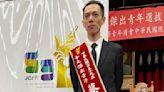 有蛻變有不變 台灣編舞家蔡博丞獲選十大傑出青年