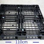 佳智科技--中古塑膠棧板110x110x12 二手塑膠棧板搬家.墊高.工廠出貨.移動長110cm寬110cm高12cm