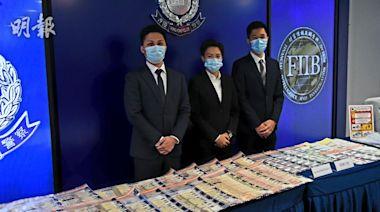 警破詐騙洗黑錢集團拘29人 46歲女秘書網戀受騙失168萬元 (15:05) - 20210728 - 港聞