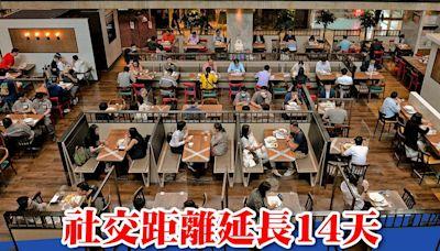 社交距離 延長至11月10日 市民繼續保持高度警惕