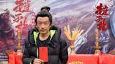 電影《趙子龍》橫店開機 匠心團隊打造名將傳奇_中國網
