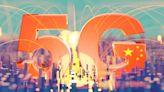 5G網路佈建迅速!資策會預估:2021全球用戶數達3.3億 | 財經 | NOWnews 今日新聞