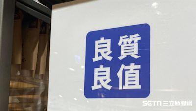 銅板價變多了!無印良品6百支商品大降價 最高降幅56%