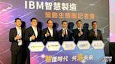 IBM攜凌華、大聯大、台達電 加速台灣智慧製造落地