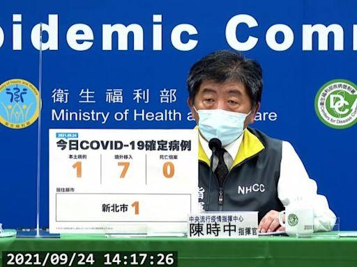 未來新冠疫苗接種第1劑 指揮中心:以BNT疫苗為主   台灣好新聞 TaiwanHot.net