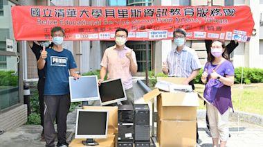清大國際志工團助弱勢生遠距學習 親送電腦網路到府安裝持續學習 | 蕃新聞