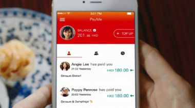 滙豐信用卡增值PayMe 周日起提高上限至3000元