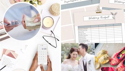 結婚預算要準備多少?|婚禮項目支出完整收費清單|比較銀行貸款、信用卡利息與每月還款