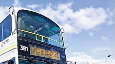 巴士攔腰撞的士15傷 - 20210612 - 港聞