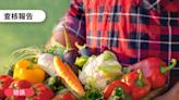 【錯誤】網傳「吃素的人真的可以預防新冠肺炎已經有科學根據請轉發...聯合國向全人類發出了,盡量吃素」?