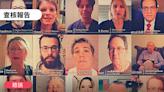【錯誤】網傳影片「30幾位醫生具名發聲,對此次疫苗提出反對意見」、「Ask The Experts 全球醫生和醫療從業者對 Covid 疫苗的警告」?
