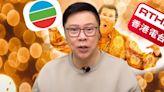 陳志雲建議黎瑞剛以毒攻毒 邀李百全加盟除TVB陋習 | 蘋果日報