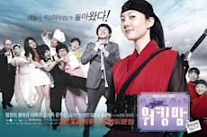 Working Mom (TV series)