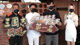 《三國志 霸道》舉辦「三國霸道之王爭霸賽」頒獎典禮 玩家雷、雷帝勇奪第一