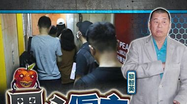 壹傳媒向黎智英償還1.5億卻「冇糧出」 鄧炳強轟逃避責任
