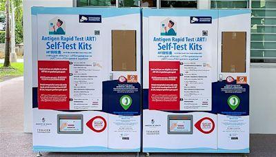 新加坡確診激增!衛生部廣設「快篩販賣機」 供民眾自己驗