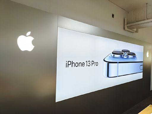 iPhone 13賣到翻 才開賣一天神腦僅剩這款有現貨