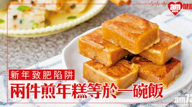 節日糕點 沒節制易致肥 - 香港健康新聞   最新健康消息   都市健康快訊 - am730