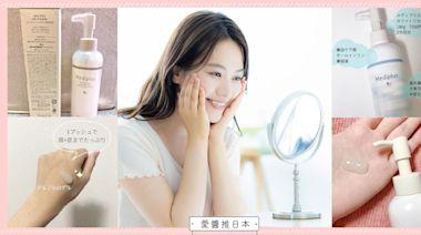 日本超紅的Mediplus「美樂思凝露」真的好用嗎?保濕vs美白的開箱評比推薦 | 愛醬推日本 | 妞新聞 niusnews