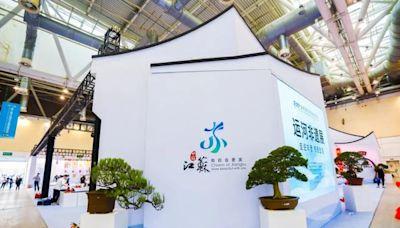 2021運河非遺展美食區亮相第三屆大運河文化旅遊博覽會