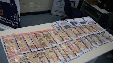 22歲學生交易泰達幣被搶200萬現金 3男1女被捕   蘋果日報