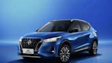 仍然只有傳統定速!Nissan Kicks 小改款亞洲版本亮相 - 自由電子報汽車頻道