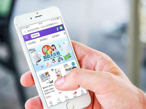 疫情升溫!Yahoo奇摩電商推出《防疫專區》必備物資一站購足 泡麵熱搜量單日漲3倍、酒精業績激增6倍