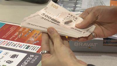 地方政府放大五倍券 各縣市加碼優惠比一比